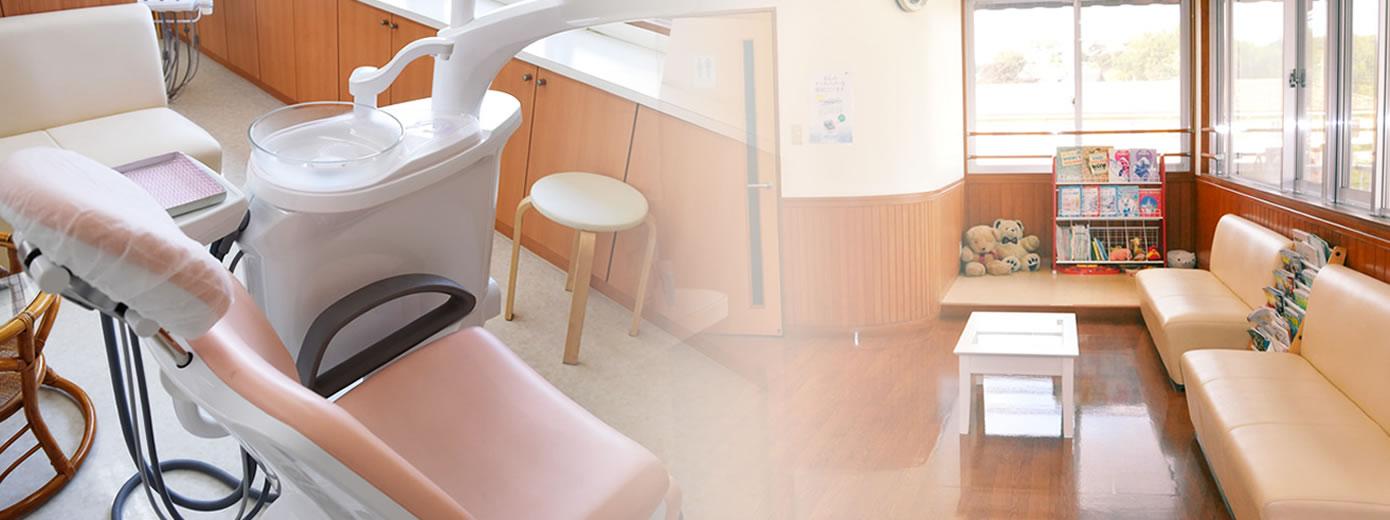 浜崎歯科医院